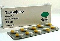 ozeltamivir